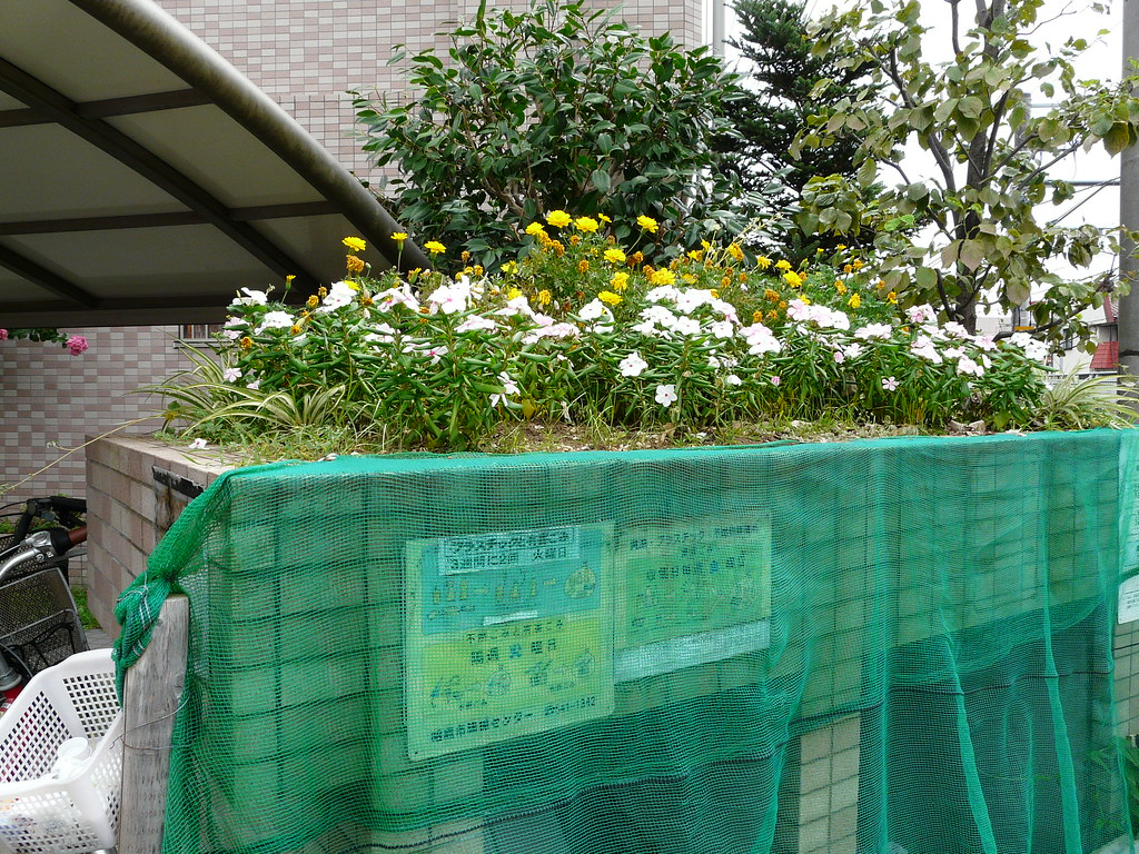 Rubbish Drop-off Roof Garden
