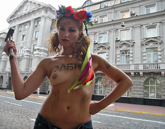 FEMEN: Secret Service of Ukraine Fucked us up!