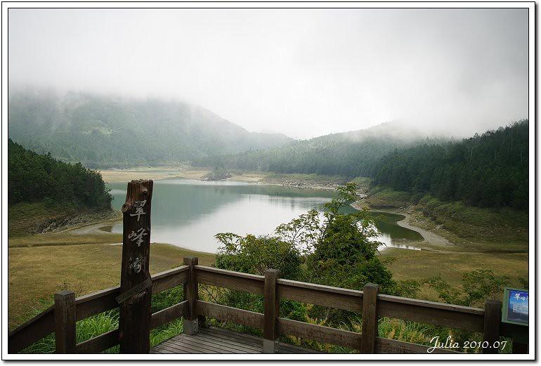 翠峰湖 (25)