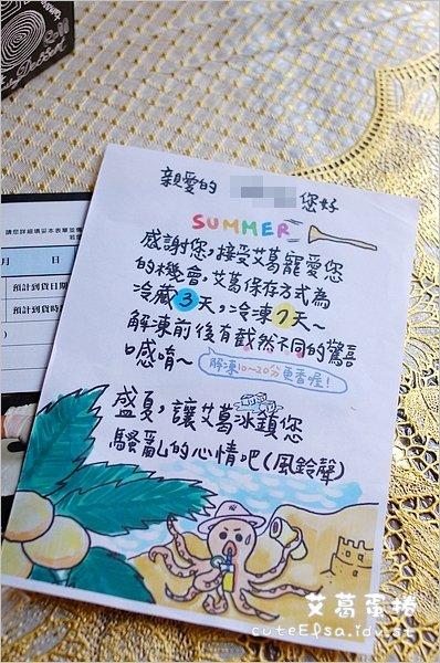 DSC_7148.JPG