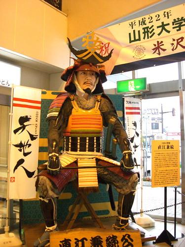 直江兼続像/Naoe Kanetsugu's Statue