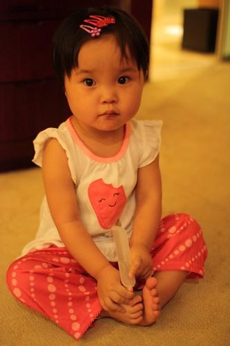 Photo 1 - 2010-08-16