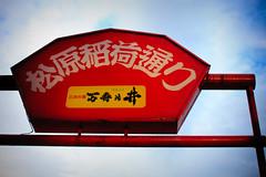 08.09Miyoshi-10