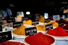 spices market tel aviv