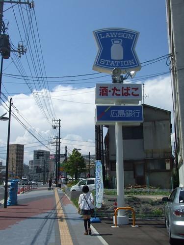 赤ローソン 広島 マツダスタジアム 画像 1