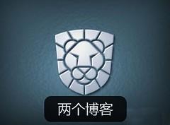 杀软推荐:瑞星杀毒软件2010简体中文国际版下载(可以永久免费使用和升级) | 爱软客