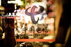 China Telecom (4GB 西桑) Tags: china street city urban shanghai bokeh seagull shift crayon tilt ep1 502 haiou noadapter fotowa handadapt