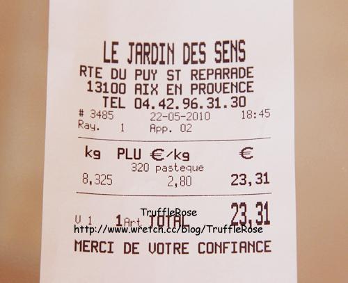 透明度百分百的幸福。西瓜萊姆汁-France-100527