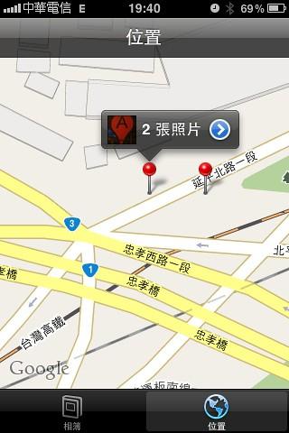 Google Map 真實地標