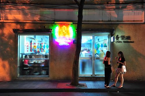 Cha's Restaurant