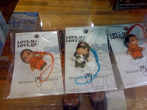 Love, MJ