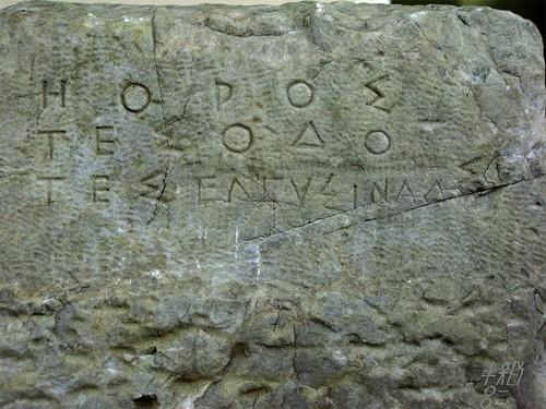 Boundary marker, Kerameikos cemetery