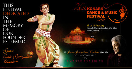 26TH KONARK DANCE AND MUSIC FESTIVAL- 2011 PROGRAMMES