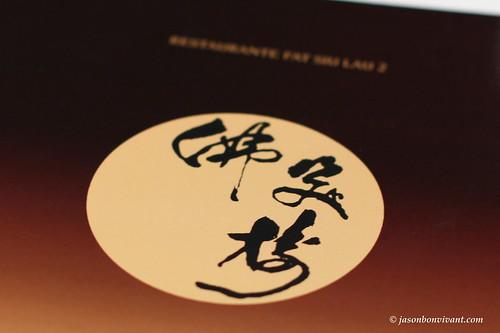 Fat Siu Lau 2