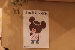 くまのがっこう ジャッキーカフェ #jackie