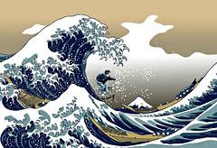 28/06/2010 (Day 4.179) - Surfing Off Kanagawa (Kaptain Kobold) Tags: blue sea selfportrait art classic water alan japan bench painting print boats woodcuts shoes fuji surfer awesome rad wave dude jeans mountfuji converse wipeout 365 hokusai monday tubular kanagawa reproduction chucks allstars selfie tothemax hbm kaptainkobold trp 365days yourfave p365 hobm artbandit kanagawaokinamiura 365year4