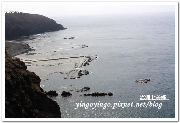 澎湖之旅_七美鄉(龍埕)990425_I0207