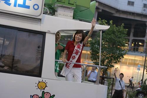 Tokai Yukiko