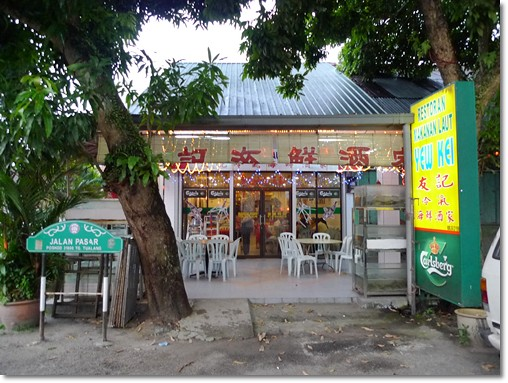 Yew Kei Seafood Restaurant Tanjung Tualang