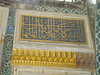 Arabic scripture