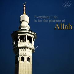 A ( غ ــآلـيـۃ) Tags: 1 minaret makkah alharam a el7aram atozproject