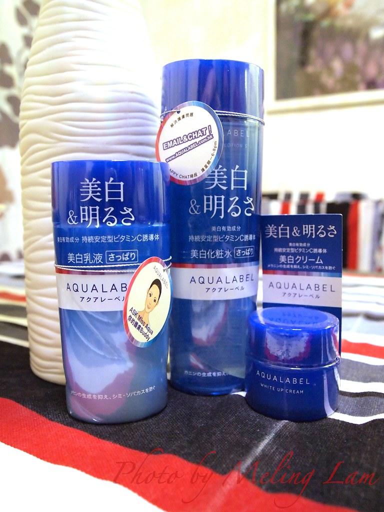 aqualabel shiseido ask miss aqua