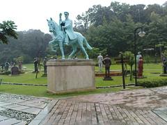 兩蔣文化園區前的公園