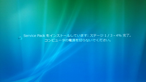 Windows Vista SP2 install