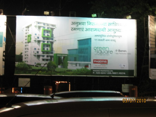Teak County, Bungalows - Twin Bungalows - Villas - Row Houses Project by Ranjeet Developers, at Khed Shivapur, on Pune Mumbai Expressway - Phadnis' Green Square at Baner, opp. Pancard Club, Pune