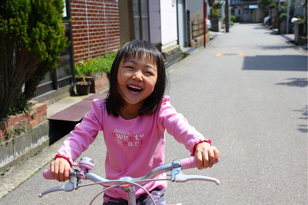 自転車楽しす