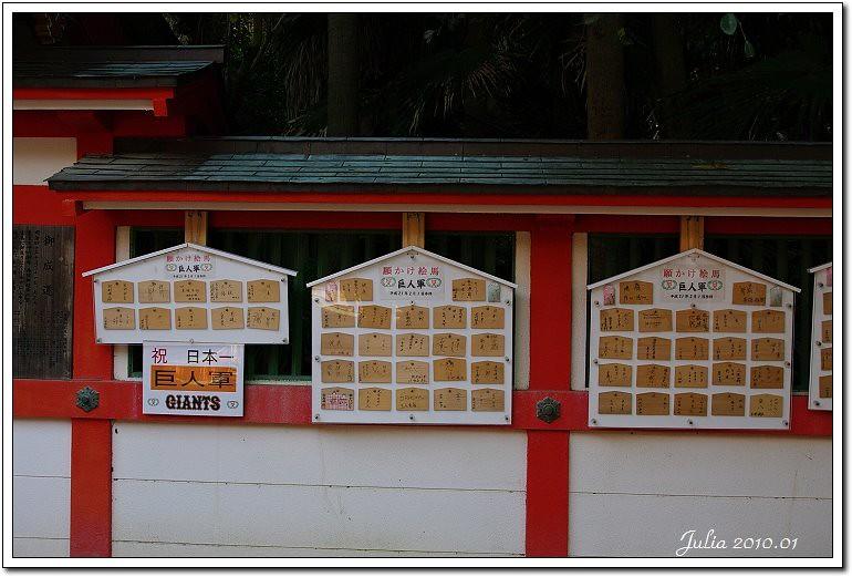 青島神社~ (26)