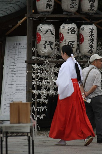 Miko,in the Yasaka Shrine precincts