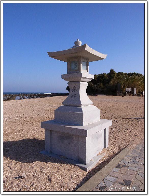青島神社~ (2)