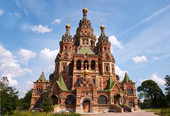 St. Peter's and Paul Cathedral (Osdu) Tags: park town cathedral russia peterhof      petrodworez stpetersandpaulcathedral