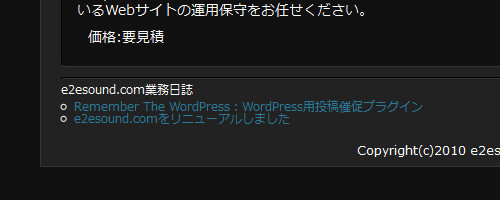 add_wordpress_rss