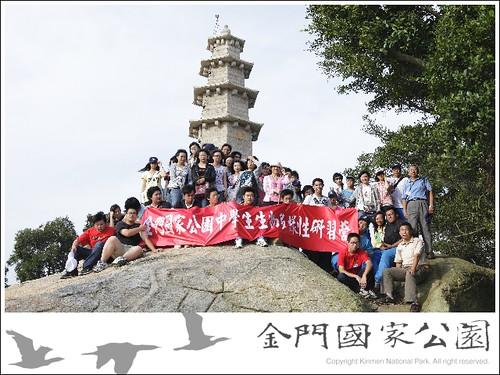 2010中學生生物多樣性研習營-07