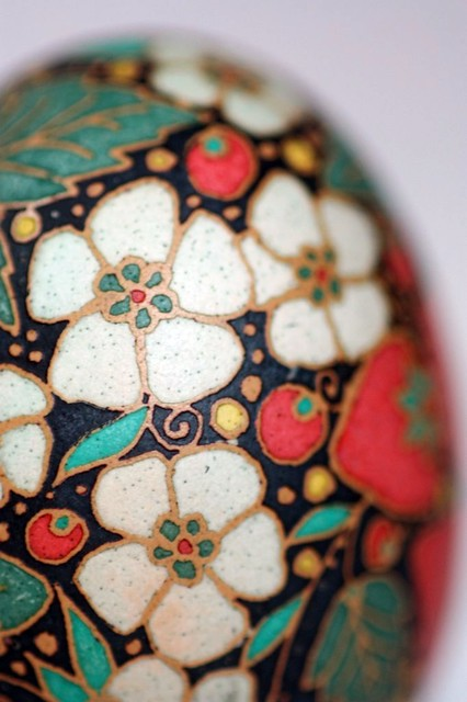 Strawberry Fields Pysanka in Red, Green, White and Black