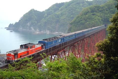 JR山陰線余部鉄橋が98年の歴史に幕