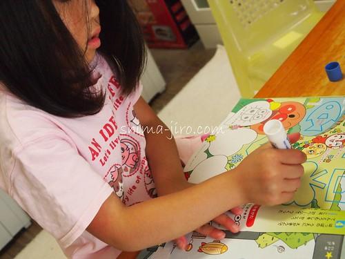 幼児雑誌で工作