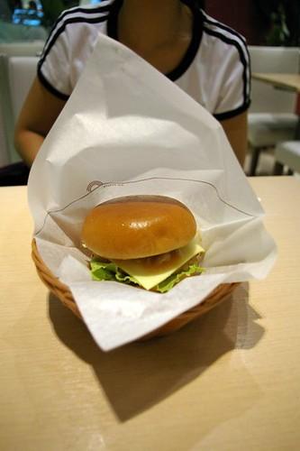 MOS Bangkok pork burger