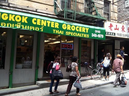 Bangkok Center Grocery