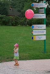 (Aperturer) Tags: olympus streetphoto    e520