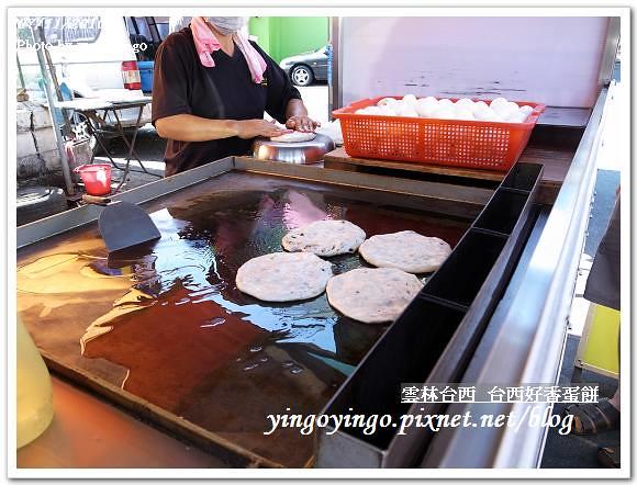 台西好香蛋餅990711_R0013394