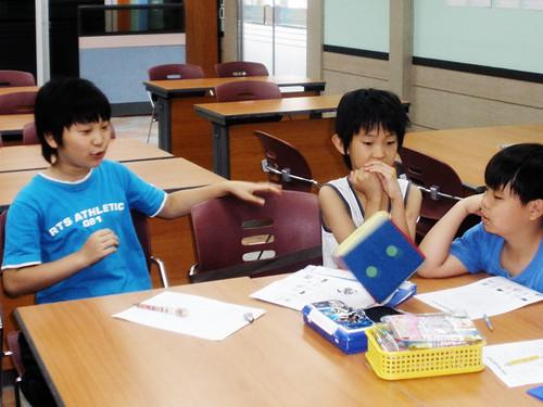 5th & 6th Grade Basic - 7.20.2010