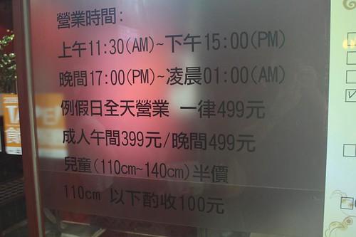 restaurant 1 (28)