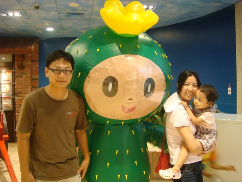 土豆媽咪 拍攝的 DSC08007。