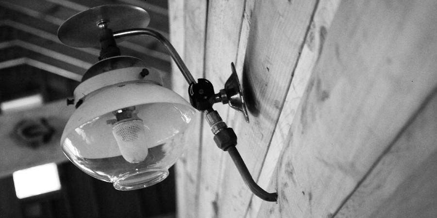 Propane Lamp