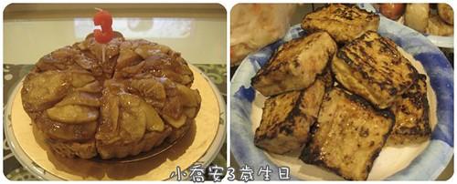 100723-蛋糕與臭豆腐