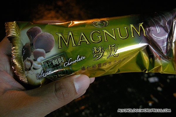 "I had a Magnum stick as a night snack - it's called ""Dream Dragon"" in Mandarin"