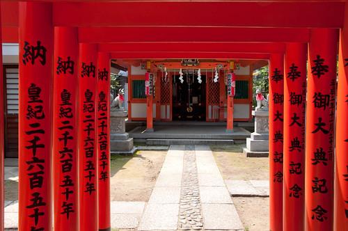 Toyosakai inari Jinja, Shibuya